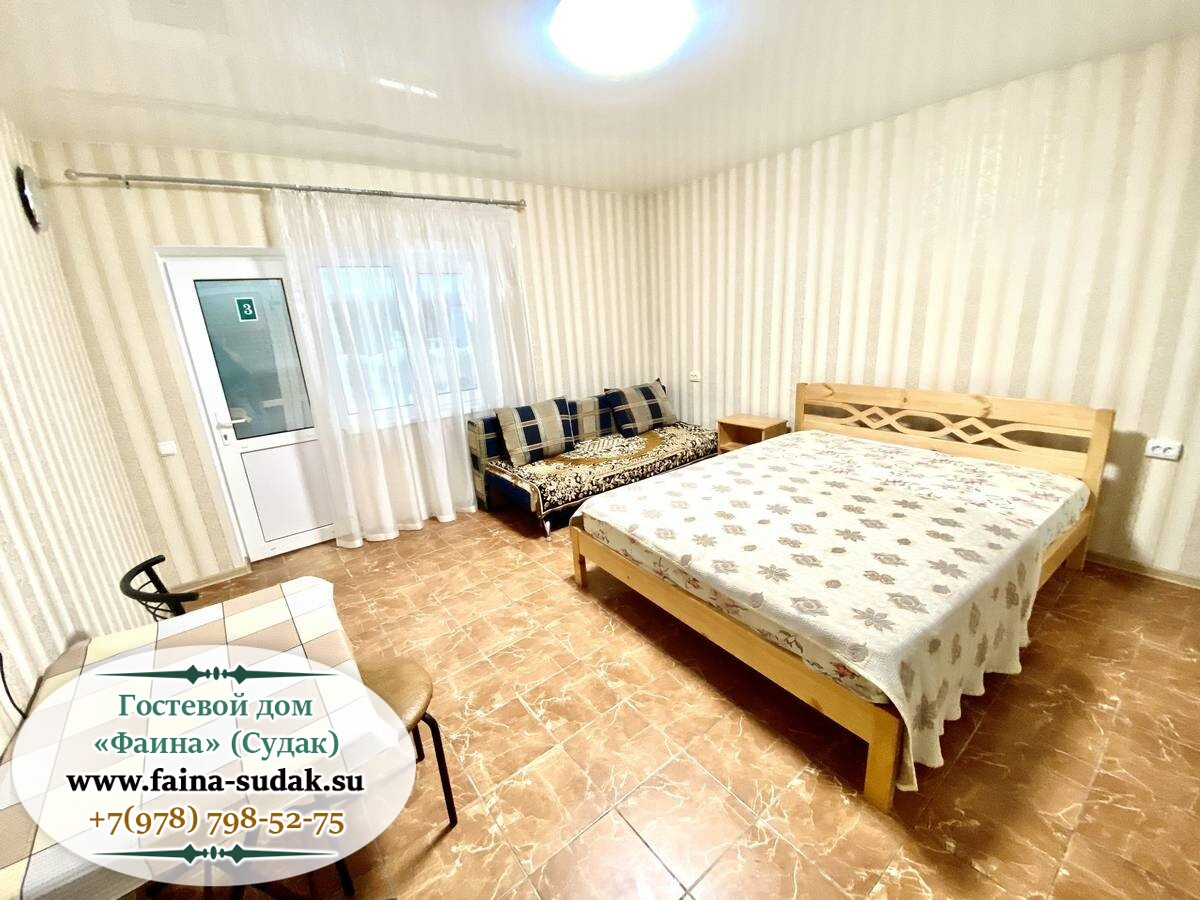 Судак Крым гостиницы и отели гостевые дома